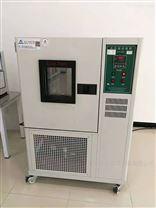 實驗室專用高低溫試驗箱報價