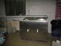 惠昌次氯酸钠发生器餐饮清洗消毒设备厂家