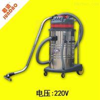 君道CB80-3小型工业吸尘器