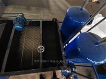 碳鋼全自動一體化瀝青廢水處理betway必威手機版官網