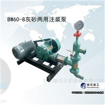 湖南岳阳市机械高压砂浆泵批发价格