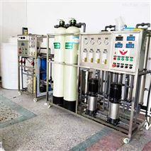 车用尿素溶液生产带配方  反渗透纯水设备