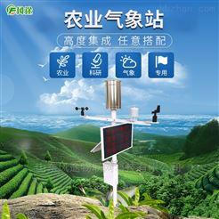 FT-NY9智能农业环境监测仪