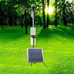 农田小气候观测系统