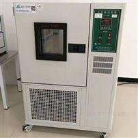 武汉高低温试验箱定制厂家
