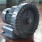 环形高压风机2.2KW RB-033