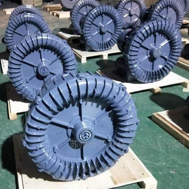 RB-055 3.7KW高压环形鼓风机
