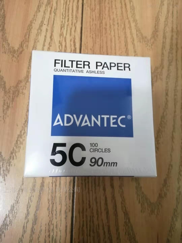 日本ADVANTEC代理5C定量滤纸直径90mm