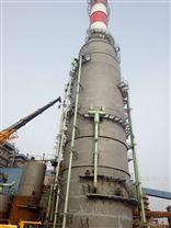 安徽马鞍山磁性回转窑炉脱硫改造项目