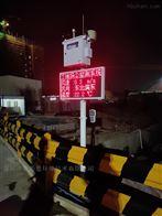OSEN-6C无锡市在建工地扬尘设备的行业经验