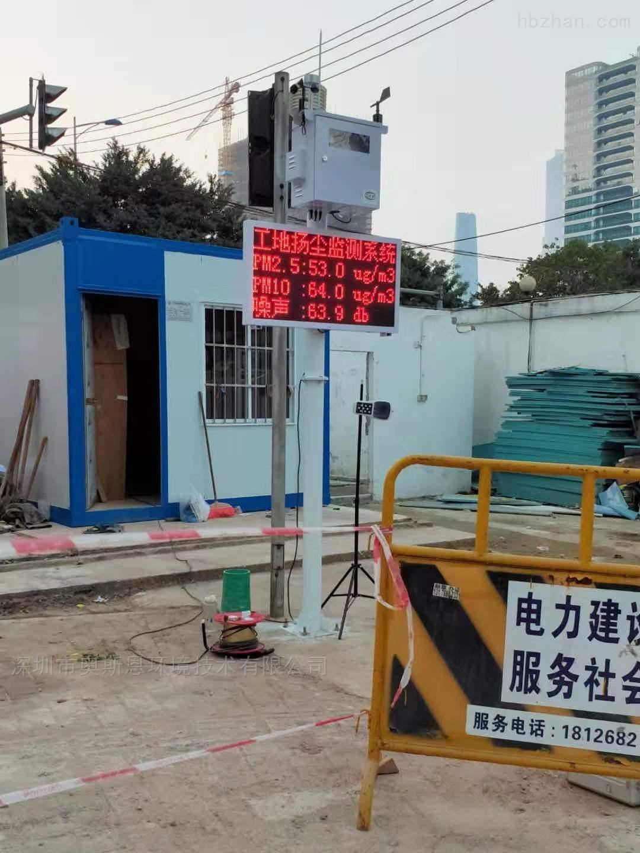 渭南市智慧工地扬尘在线监测环保方案
