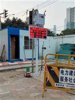 OSEN-6C渭南市智慧工地扬尘在线监测环保方案