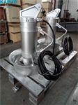 直联式结构潜水搅拌机QJB4/6-400/3-980