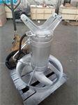 冲压式污水搅拌器QJB15/12-620/3-480