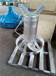 7.5KW潜水搅拌机QJB7.5/12-620/3-480