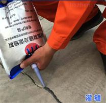 云南怒江硅酮冷灌缝胶专注机场施工缝修补