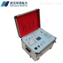 变压器厂用HDZK高压真空开关真空度测试仪