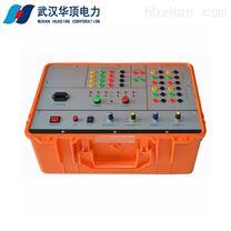 变压器厂用HDS-6断路器模拟装置