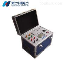 电力变厂用HDZRCS三相直流电阻测试仪