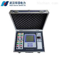 电力变厂用HDZRC变压器三相直流电阻测试仪