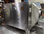 杭州uv光氧废气净化处理设备
