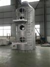 廢氣不鏽鋼噴淋塔