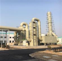 厂家定制合肥活性炭有机废气处理设备优质产品