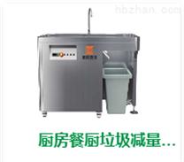 大型餐厨垃圾处理雷竞技官网app