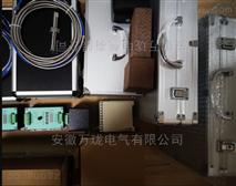 軸位移傳感器保護裝置