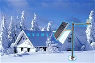 FT-XS自动雪深监测系统