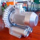 工业设备单叶轮高压旋涡气泵
