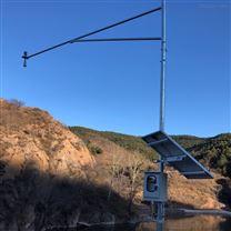 野外在线雷达雨量水位监测站