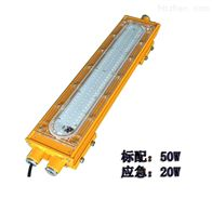 LED50W防爆泛光灯BFC8411吸顶灯悬挂应急灯