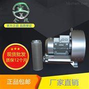 YX-91D-3滚筒印花机用高压风机