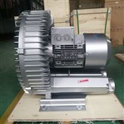 RB-91D-2生物发酵曝气漩涡高压气泵