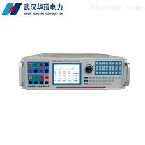 变压器厂用HDSA-20A交流采样变送器检验装置