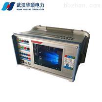 变压器厂用微机继电保护测试仪(触摸屏)