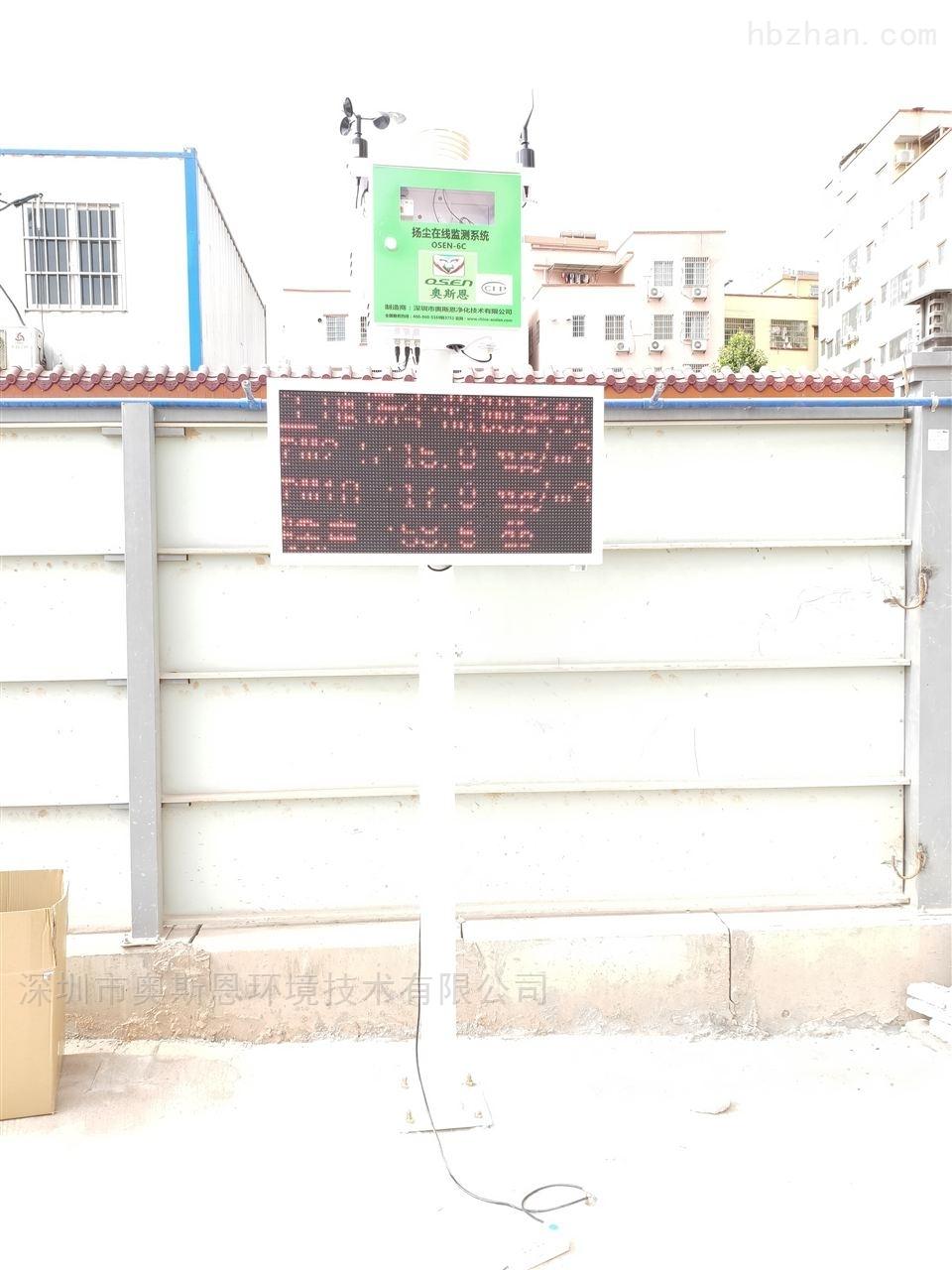 南通市市区建筑工地扬尘在线监测系统