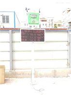 OSEN-6C南通市市区建筑工地扬尘在线监测系统