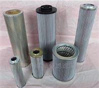 山河智能80N9挖掘机 液压吸油滤芯/铜网格