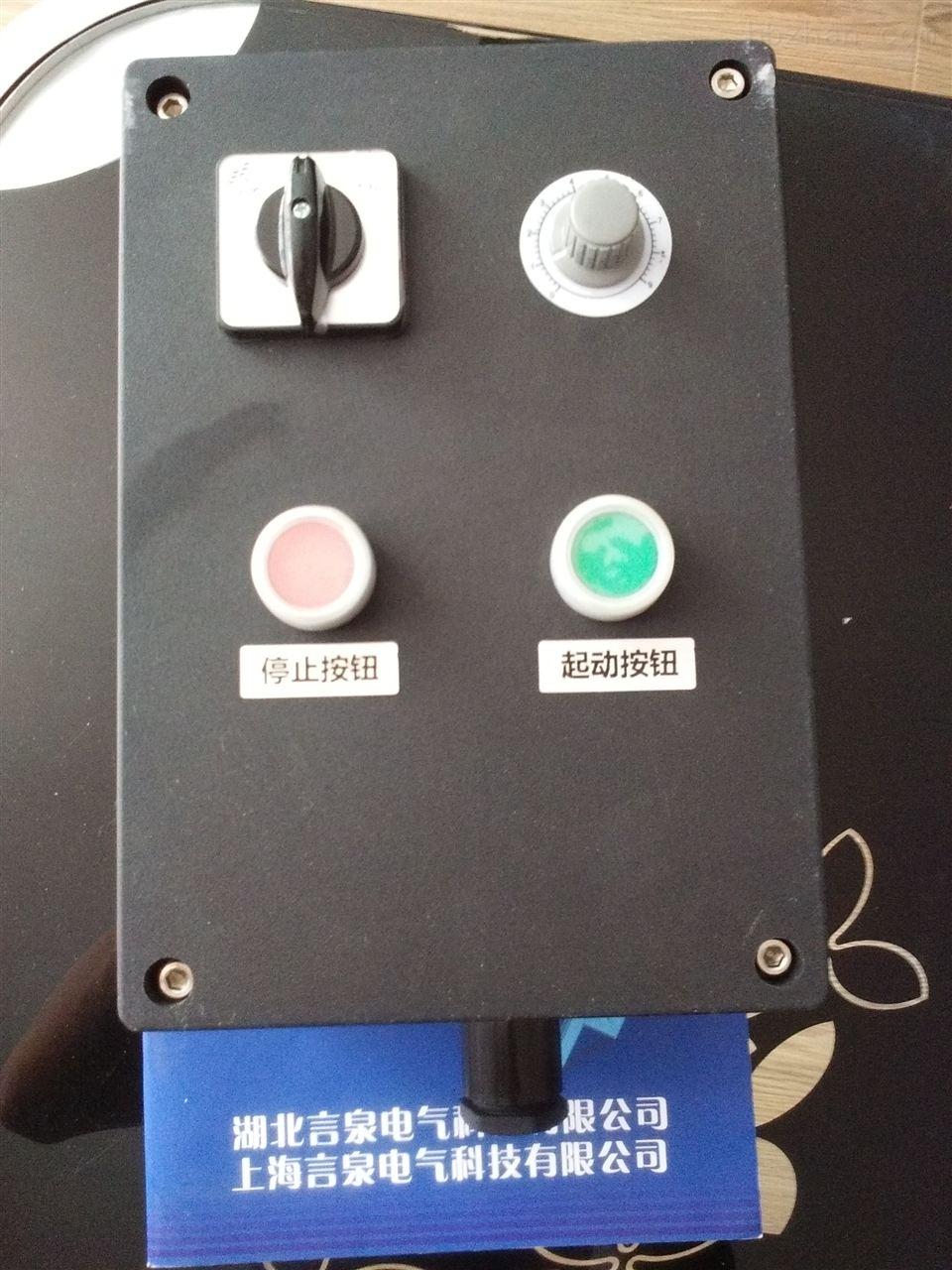防水防尘防腐操作柱FZC-A2D2G机旁按钮盒厂