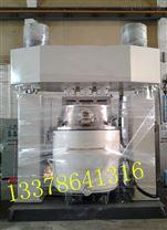 行星搅拌机适用于硫化硅橡胶