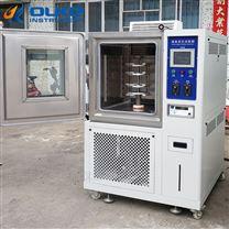 臭氧耐候试验设备