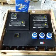 防水防尘防腐检修电源箱FXX-16/3三防插座箱