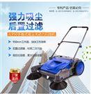 結力JL950手推式無動力掃地機