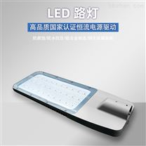 LED压铸一体灯 道路照明led工程路灯
