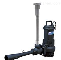 深水自吸式潛水射流曝氣機