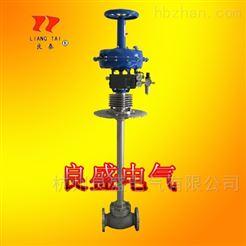 ZXPD-16K气动薄膜低温单座调节阀