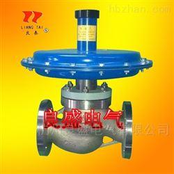 HXF 供氮阀泄氮阀呼吸阀