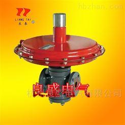 ZZDQ-ZZYVP-16B-ZZVP-16K导热油高位槽氮封装置